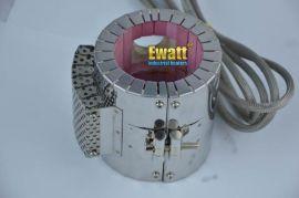 EWATT陶瓷加熱圈 EWATT800度陶瓷加熱圈 EWATT壓鑄機專用800度陶瓷加熱圈