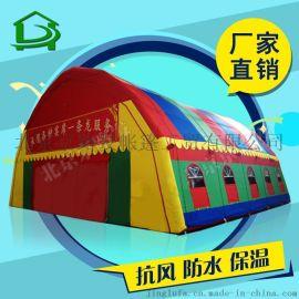 京路发事宴充气帐篷 婚庆帐篷 17年专注品质 厂家直销