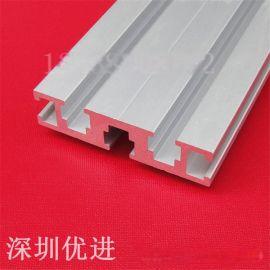 国标1560工业铝型材流水线铝工作台台面铝型材1560G雕刻机铝合金