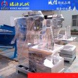 热销江西 广东塑料颗粒立式脱水机 非标脱水机 甩干机