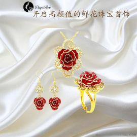 黛雅镀金玫瑰花首饰套装  时尚欧美风首饰套装 定制 厂家直销