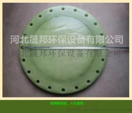 玻璃钢盲板DN500 人孔盲板法兰