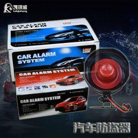 生产厂家直销汽车用品通用型 汽车防盗器 遥控锁 震动传感器 批发