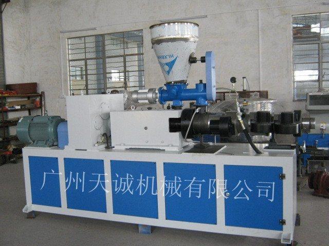 聚氯乙烯PVC异形材挤出机