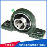 外球面轴承 不锈钢外球面轴承 厂家直销 品质保障量大优惠可批发