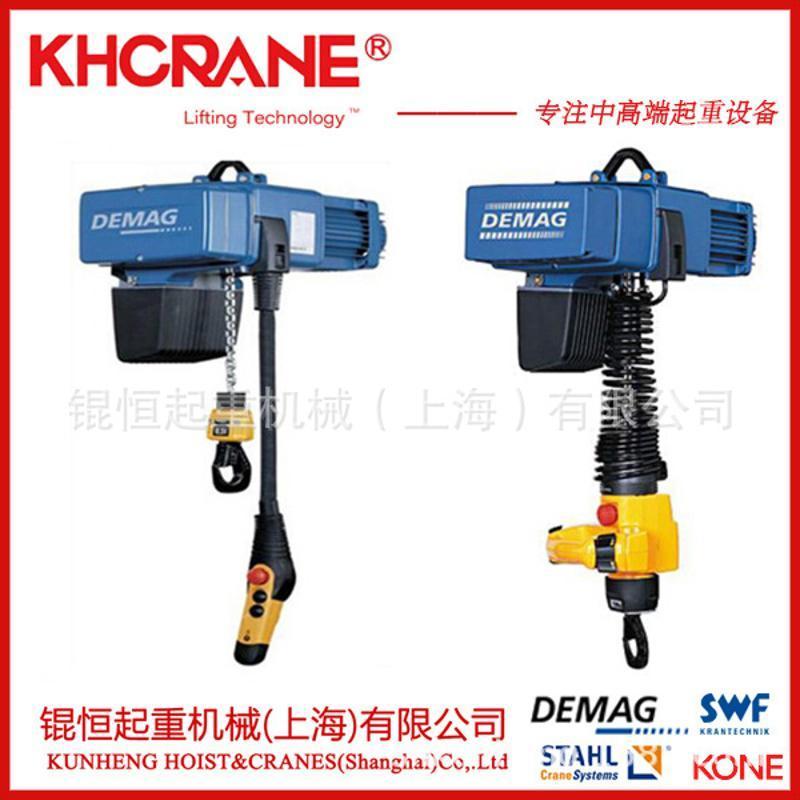 德马格电动葫芦导绳器 德马格配件及维修 德马格DR-Bas电动葫芦