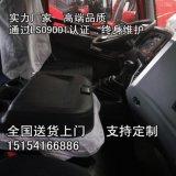 解放龙V驾驶室总成   专业生产 全车配件价格 图片 厂家