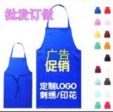 生产广告围裙优质工作围裙 纯色围裙服务员围裙定制企业店标LOGO