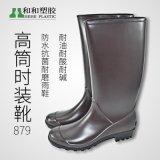 【厂家直销】时尚外穿雨靴水鞋高筒长筒防水胶鞋防滑雨鞋男女水靴