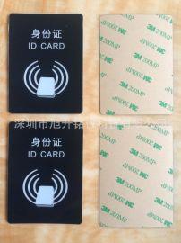 感应亚克力面板 刷卡亚克力面板 面板PMMA PC装饰片 柜员机装饰片