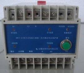 电流互感器二次开路过电压保护器