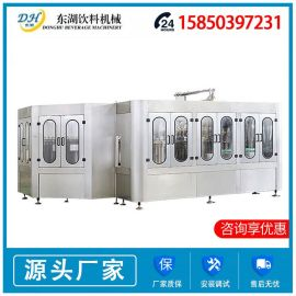 消毒液生产线厂家直销酒精 碘伏 84消毒液 消毒液 免洗衣液灌装机