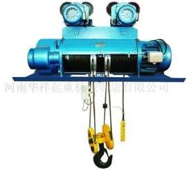 冶金电动葫芦(CD、MD、BCD型)