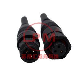 苏州汇成元供应 Amphenol(安费诺) 8HP-05PMMS-SF7001 替代品防水线束