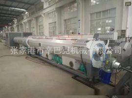 50-110MPP塑料电力管挤出生产线设备PE PPR塑料挤出机