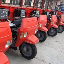 厂家直供工程三轮车 工地运输柴油工程三轮车 液压自卸翻斗车
