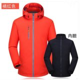 冬季工作服衝鋒衣定製logo三合一加厚抓絨反光外套透氣保暖