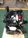康明斯B3.3-C80/4D95发动机总成