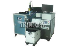 厂家直销  大功率激光焊接加工设备