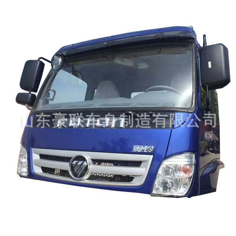福田驾驶室 驾驶室总成 生产豪沃系列整车配件 厂家 图片