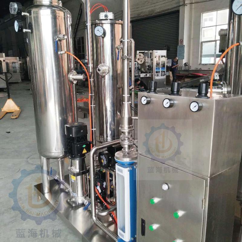 藍海供應碳酸飲料機械 可口可樂 雪碧 含氣混合機