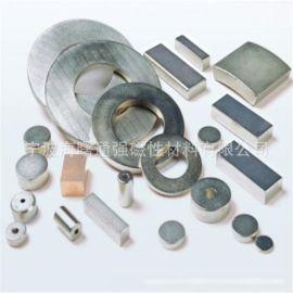 厂家批发强力磁铁 钕铁硼超强磁圆形磁铁 打孔圆环方形磁铁片