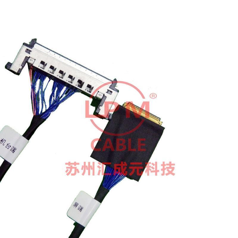 苏州汇成元电子供应JAE FI-RE51CLTO I-PEX 20454-240T高清测试线