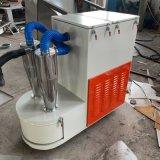 大功率吸塵器粉塵工業吸塵清潔 可定製各類粉碎機上料機械廠家