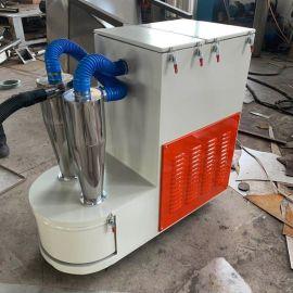 大功率吸尘器粉尘工业吸尘清洁 可定制各类粉碎机上料机械厂家