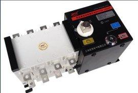 PC级100/4P斯沃隔离型双电源消防型昱捷电气