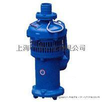 上海一泵QY充油式潜水电泵