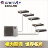北京格力全直流家用中央空调GMV-NHR22PL/A