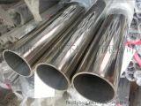 正品不鏽鋼焊管 304不鏽鋼拋光管