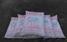 丰润铝酸盐水泥,71水泥
