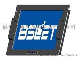 BST-170M1TRB20 17寸上架式觸摸顯示器