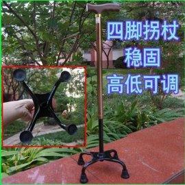 高品质老年人航钛铝合金超轻伸缩手杖拐杖高低可调 老人  礼物