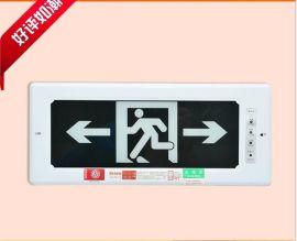 疏散应急照明灯、安全出口指示灯