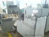 RFGT车磨复合机床用滚筒过滤机