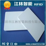 复旦IC卡 M1卡 IC卡 考勤卡 门禁卡 智能IC白卡 兼容飞利浦S50卡
