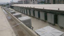 广西柳州水帘、 柳州负压风机、南宁环保空调