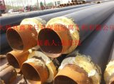 河北厂家dn800聚氨酯直埋式保温管价格