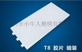 嵌入式600*1200 3*36W LEDT8胶片灯盘空盘布LED线