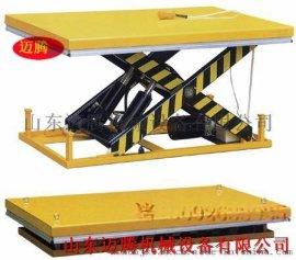 8m厂家直销固定剪叉式升降机10m升降货梯保修一年固定升降平台