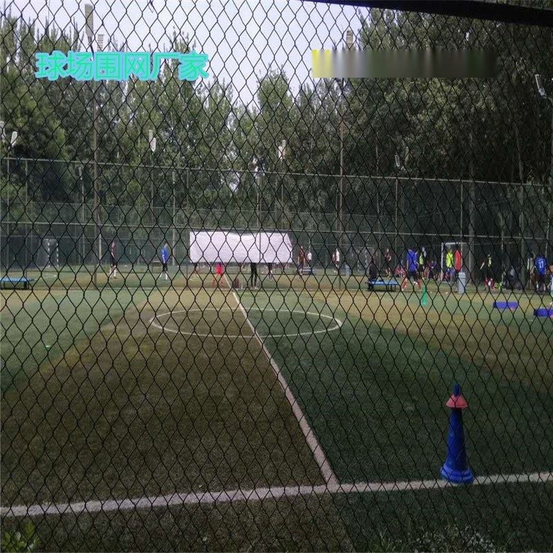 籃球場圍網廠家、球場防護網、運動場地圍欄