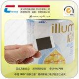 奶粉易碎电子标签/RFID易碎标签/高频易碎纸电子标签 可定制