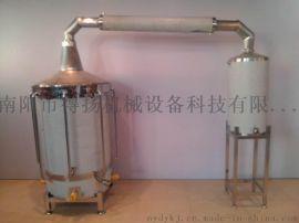 小型酿酒设备家用白酒设备蒸酒器烧酒机