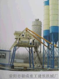 HZS75混凝土搅拌站