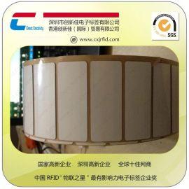 rfid柔性可打印超高频抗金属电子标签,nfc射频电子标签