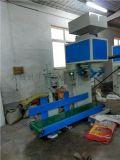 面粉定量包装机 粉料定量包装机 计量包装秤