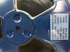 英集芯IP5306移动电源2.4A充放电**IP5306